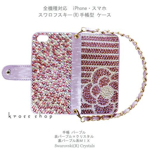 iPhone7 6s SE GALAXY S7 S6 Edge XPERIA XZs XZ Z5 SO-03J 携帯 ケ...