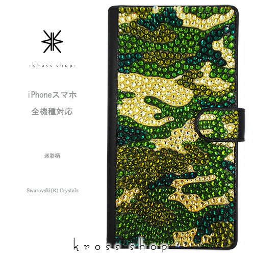 iPhone7 PLUS 6s SE GALAXY S7 S6 Edge XPERIA XZs XZ Z5 SO-03J 携...