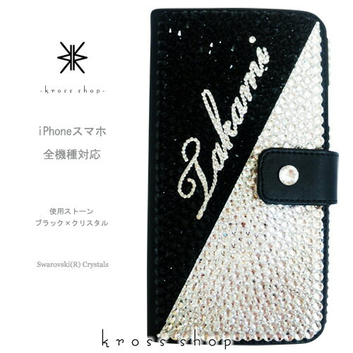 iPhone7 PLUS 6s SE GALAXY S7 S6 Edge XPERIA XZs XZ Z5 SO-03J 手...