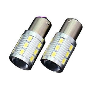 S25 シングル 球 ピン角度 180度 LED 5630 SMD 19連 白 ホワイト 2個セット LED SMD バルブ LED化 テール バック ランプ BROS ブロス製 _24140