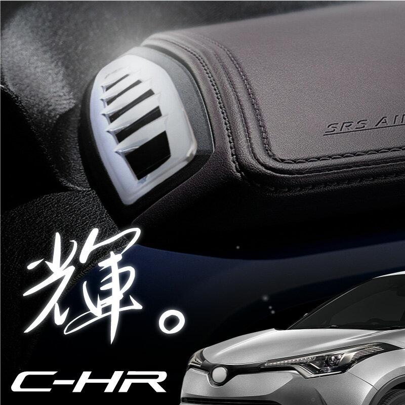 内装パーツ, インテリアパネル C-HR 2pcs TOYOTA CHR CH-R ZYX10 NGX50 51452