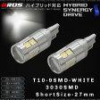 T10 LED ホワイト 9連 高輝度 3030SMD ハイブリット車対応 無極性 2個 純正ハロゲンランプ同等サイズ 全長27mm 小型 コンパクト バルブ ウェッジ球 白 ポジション ルームランプ カーテシランプ ナンバー灯 等に 送料無料 _22393