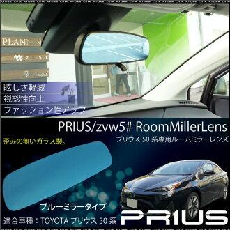 新普銳斯系列 50 個鏡像藍色鏡子鏡頭眩光減少視覺可見度零件後視鏡當前 ZVW50 ZVW51 ZVW55 _ 59738