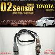 トヨタ ノア ヴォクシー AZR60G AZR65G O2センサー 89465-20860 燃費向上 エラーランプ解除 車検対策 送料無料 _59707a