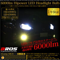 LEDバルブ HB4 HB3 9005 H8 H9 H11 H16 12V 24V 車検対応 6000lm 爆光 /a605