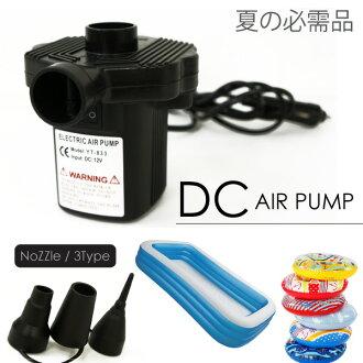 空氣盒電動幫浦雪茄電源型打氣筒12V管嘴3種空氣幫浦遊泳池氣墊露營戶外帳篷車_85046