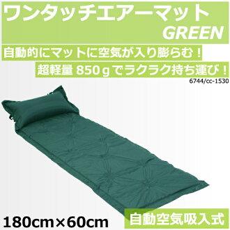 輕量緊湊綠色單睡袋墊 180 × 60 釐米的車晚上亞光床墊自動充氣充氣枕 / 預防戶外 / 休閒 / 露營 / _ 83063