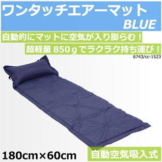 亞光床墊自動充氣充氣枕用輕量緊湊藍色 / 藍色單睡袋墊 180 × 60 釐米的車晚上 / 預防戶外 / 休閒 / 露營 / _ 83064