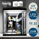 LEDライト UVカット 背面ミラー 底面ミラー 【ACアダ...