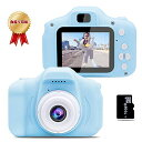 子供用カメラ TANOKI キッズカメラ 1200万画素 自撮り 多機能 97g 軽量デジカメ 5000枚連続写真 トイカメラ 時限撮影 16Gカード付き