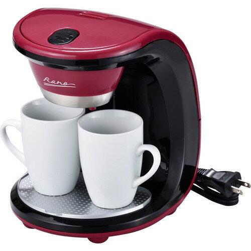 ラノー2カップコーヒーメーカー150ml(C217-9569) ギフト・プレゼント・贈り物・お中元・お歳暮