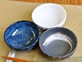 菊型4.0ボウル[小鉢和食器ボール]