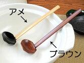 木製杓子一人用(大)[鍋料理]