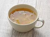ナチュラルキッチンスープカップ[うすかる日本製美濃焼]