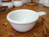 ギャラクシーミルク片手スープカップ[スタッキング重ね置き洋食器][業務用]