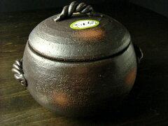 遠赤効果でお米をさらにおいしく炊く機能性アイデア陶器【萬古焼みすずのご飯鍋5号炊】