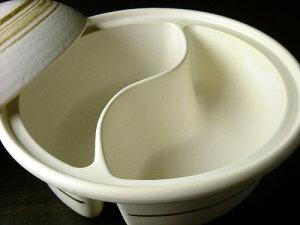 [クーポンで5%OFF]【5,250円以上で送料無料】3〜4人前サイズ。お鍋の概念を変えた!雑炊派VSう...