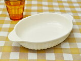白釉ライン小判グラタン皿[一人用日本製楕円白色耳付きおしゃれオーブン対応萬古焼耐熱皿]