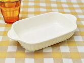白釉ライン長角グラタン皿[スクエア四角おしゃれ耳付き耐熱皿オーブン対応白色日本製]