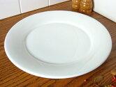 フォンテ丸皿24.5cm[白い食器プレート洋食器業務用]