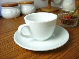フォンテエスプレッソカップ&ソーサー[白い食器コーヒーカップティーカップかわいい碗皿洋食器業務用]