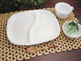 2つ仕切りソフトスクエアランチプレート25cm[軽い2仕切り白い食器仕切り皿陶器カフェ食器新生活]