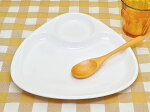 2つ仕切りトライアングルプレート[軽いランチプレート白い食器仕切り皿三角型陶器カフェ食器新生活]