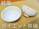 軽量ダイエット茶碗粉引丸紋[軽い/ヘルシー/カロリー/飯碗/中平/水玉模様][価格別食器市]