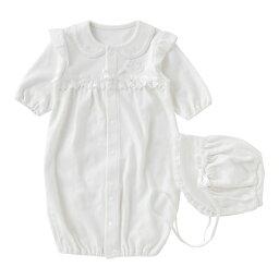 新生児 ベビー服 ツーウェイオール カバーオール 2WAYオール 帽子付き 2点セット 50cm〜60cm セレモニーカバーオール【男の子】【女の子】