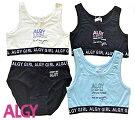 ALGY(アルジー)2021春夏ALGYロゴゴムカジュアルスポーツブラ×ショーツセットスポブラ下着XS/S/Mサイズ女児キッズトドラージュニアこども女の子