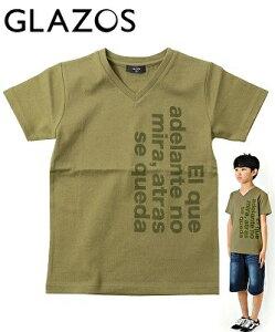 30%OFF SALE GLAZOS(グラソス)ロゴプリント厚手天竺Vネック半袖Tシャツ140cm150cm160cm170cm 男の子 ジュニア ナルミヤ