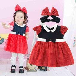 半袖ワンピース ヘアバンド付き 80cm90cm ハロウィン仮装 ベビー服 子供 なりきりセット コスプレ 衣装 プリンセス ドレス 女の子