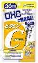 【DHC サプリメント】ビタミンC サプリメント DHC ビタミンC 30日分