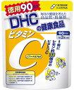 【1000円ポッキリ サプリメント】ビタミンC サプリメント DHC ビタミンC 90日分 【あす楽対応】