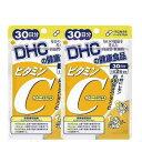 【サプリメント ビタミンC】ビタミンC サプリメント DHC ビタミンC 30日分×2袋  【2袋で1000円ポッキリ送料無料】