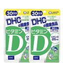 【ビタミンD サプリメント】 DHC ビタミンD 30日分×2袋 太陽のビタミン アレルギー 丈夫な骨や歯に