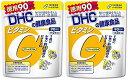 【DHC サプリメント】DHC ビタミンC 90日分×2袋