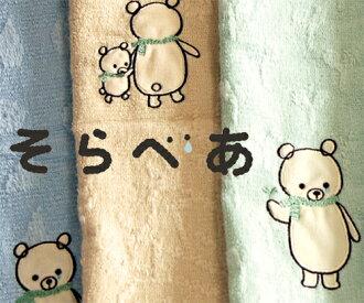 Perhaps in BEA applique factual ringtone report view more organic yarn Shinzi Katoh syndicate 34 x 80 cm 10P20Nov15