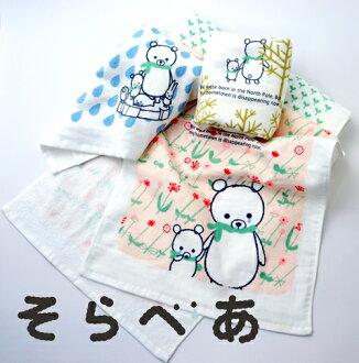 Sora in BEA gauze face towel wear crosses view more gauze organic yarn using Shinzi Katoh syndicate 34 × 85 cm fs3gm10P11Apr15