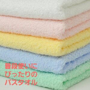 この価格で日本製!(メーカー直販の強みです。)普段使いにぴったりのバスタオル【20%OFF】【国...