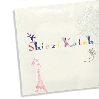 ShinziKatohギフト/封筒【シンジカトウ製品専用】【父の日・母の日/敬老の日/内祝/出産祝い/お誕生日/記念品/御祝い/快気祝/プレゼント】
