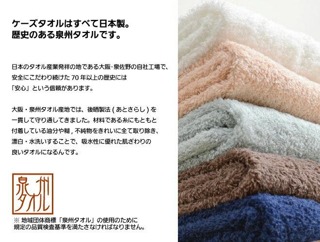【初回1枚限定43%OFF&送料無料!!】日本製『ホテルタイプ』ワイドバスタオル