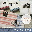 Muzu_ft001