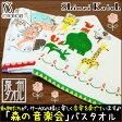【Shinzi Katoh】『森の音楽会』バスタオル 約60×120cm 動物 シャーリング 日本製 国産 泉州 結婚式 結婚祝い プレゼント 発表会 人気 ギフト 贈り物 オススメ 定番 ブランド 【P】