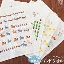 【Shinzi Katoh】『コクーン』 ハンドタオル 約34×35cm 動物 シンジカトウ カトウシンジ 北欧柄【クーポン配布中】の商品画像