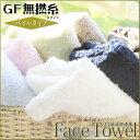 Gf-munenshi-pft01