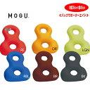 0 MOGU R バックサポーターエイト 整形医学で最も腰に優しいとされる背骨のS字形状 約横35c