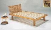 (10)【全国送料無料】西川リビング《高間》(FM-08【ヘッドタイプ】)ベッド(シングル)高額商品のため、代引不可