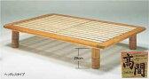 【全国送料無料】西川リビング《高間》(FM-08【ヘッドレスタイプ】)ベッド(シングル)高額商品のため、代引不可