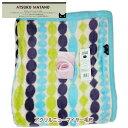 0 西川産業アクリルニューマイヤー毛布140×200cm 配色B 西川毛布西川毛布一枚毛布アクリル毛布アクリル100% 日本製